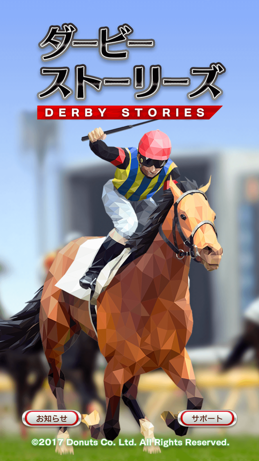derbystories-image